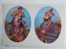 CPM Inde Shah Jahan Mumtaz Mahal