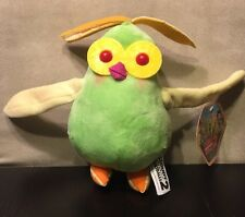 KellyToy Cloudy With a Chance of Meatballs Stuffed Plush - Fruit Cockatiel 2013
