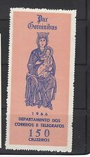 Brazil 1966 Christmas Sc 1031a MS Mint Never Hinged