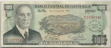 COMMEMO COSTA-RICA : 100 COLONES 1971  150e ANNIVERSAIRE INDEPENDANCE - P.244