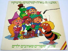 The Littl' Bits  Maya The Honey Bee  Pinocchio IN HEBREW Stories and Songs LP