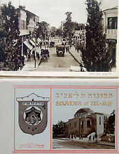 1920 Palestine TEL AVIV 18 POSTCARDS FOLDER Photogravures JAFFA Hebrew JUDAICA