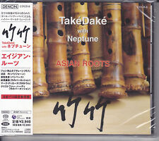 """Asian Roots TakeDake with Neptune"" Denon Japan Stereo Hybrid SACD Audiophile CD"