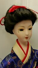 "Cathay Collection Japanese Oriental Geisha Doll 17"" tall"