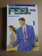 FEEL 100% - manga Lau Wan Kit Vol.1 edizione Jade Comics   [G371D]