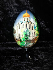 HAND PAINTED BELORUSSIAN LACQUERED WOOD EGG SUMMER VILLAGE SIGNED PZ