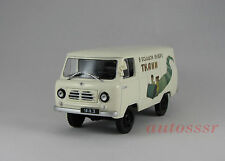 """1:43 Russian UAZ-450 """"Delivery of goods"""" & mag №17"""
