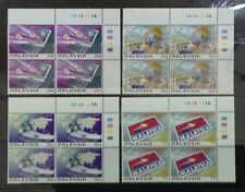 1999 Malaysia 125 Years of UPU 4v x Block 4 (TR) total 16v Stamps Mint NH