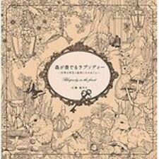 Coloring book Rhapsody in the Forest Colouring Japan beautiful F/S