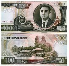KOREA 100 WON 1992 UNC P 43