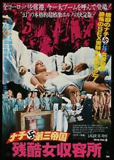 CAPTIVE WOMEN 2 ORGIES OF THE DAMNED Japanese B2 movie poster SEXPLOITATION