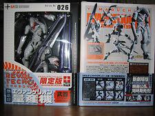 REVOLTECH 026 26 EVA Evangelion Weapon Limited Edition Figure Toys