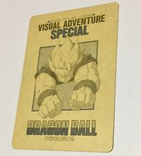 Carte dragon ball - card visual adventure hors série part promo reg japan  *2