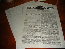 July 1879 Zions Watch Tower IBSA Jehovah