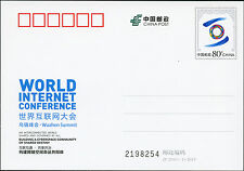 CHINA Postcard 2015 JP209 World Internet Conference - Wuzhen Summit MNH