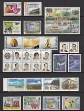 (RP00) PHILIPPINES - 2000 COMPLETE YEAR STAMP SETS + S/S. MUH
