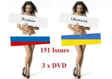 ULTIMATE RUSSIA & UKRAINE PLAYBOY MAGAZINES 151 DIGITAL ISSUES IN PDF ON 3 X DVD