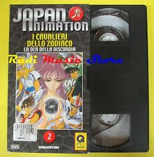 film VHS cartonata JAPAN ANIMATION 2 I cavalieri dello zodiaco dea(F44) no dvd