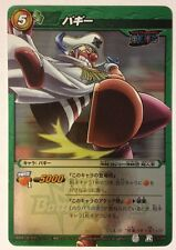 Miracle Battle Carddass One Piece Prism Rare OP05-18
