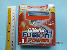 Free Shipping Genuine Gillette Fusion Power Razor Blade Refills 8 Count Germany