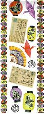 ASIAN CHINESE LANTERNS Scrapbook Stickers and Borders