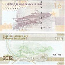 La Cina 16 2012 NUOVO DIAO YU isole politico BANCONOTA FANTASY-Portaerei
