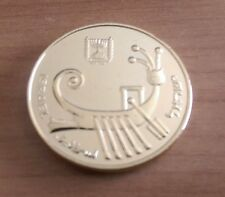 Terrific Gold Plated 10 Sheqalim (1982-1985) Shekel Coin