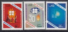 UAE : 1990 30th Anniversary of OPEC set SG 321-3 MNH