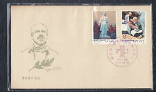 19 - China 1979 J50 40th Anni Death of Doctor Norman Bethune