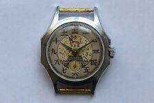 Rare Vintage Soviet Watch Vostok DRUZHBA FRIENDSHIP Russia USSR-China 2Q-1959'S