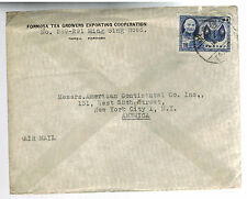 1955 Taipei Taiwan Formosa Tea Growers Exporting Cooperation cover to USA