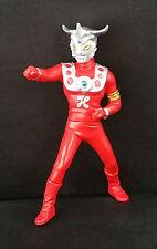 HG Ultraman Leo kaiju Monster Bandai Tsuburaya