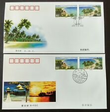 China 2000-18 Seaside Landscape 海滨风光 (Joint Issue) 2v Stamps each on FDC & B-FDC