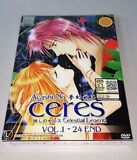 AYASHI NO CERES CELESTIAL LEGEND Complete Anime TV Series Ep. 1 - 24 End Box Set