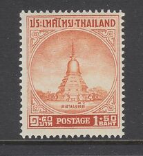 Thailand Sc 319 MLH. 1956 1.50b Don Jedi Monument, Top Value to Set F-VF
