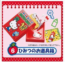 Re-Ment Miniature Sanrio Hello Kitty Student Stationery Applicance Set # 6