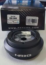 [SALE] NRG STEERING WHEEL SHORT HUB ADAPTER INTEGRA 90-93 & EF CRX & CIVIC 88-91