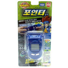 Sonokong Metal Fight BB16 Children Toy Bey Pointer BeyBlade Pointer Blue