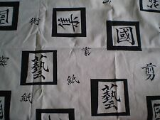 Vintage Funky CHINESE / JAPANESE PRINT Fabric (50cm x 50cm)