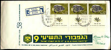Israel 1965, 50 Years Of Jerish Scouting Registered Cover #C36963