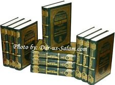 Tafsir Ibn Kathir (10 Volume) Quran Arabic with English Translation