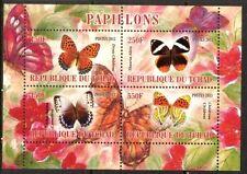 PA33b - Bloc feuillet neuf ** MNH - Tchad 2013 - Papillons Butterflies