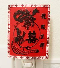 Dragon Phoenix Marriage Luck Night Light Oriental Wedding Gift Red Poly Resin