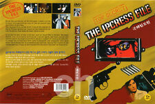 The Ipcress File (1965) - Sidney J. Furie, Michael Caine, Nigel Green   DVD NEW