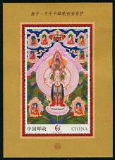 China 2014-10 Thangka (Buddhist Banner) M/S MNH