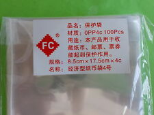 Plastic sleeves for paper money, 100pcs, Size : 8.5x17.5cm **OPP保护袋 护币袋 纸币袋**