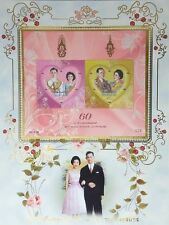 THAI 2010 COMMEMORATIVE STAMPS 6 DECADES 60th ROYAL MARRIAGE WEDDING ANNIVERSARY