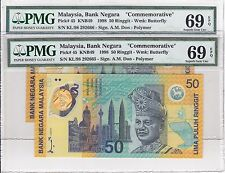 Malaysia, 1998 50 Ringgit P45 PMG 69 EPQ ((none finer / 2 consecutive notes)) NR