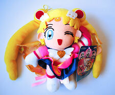 Sailor Moon Sailor Stars Eternal Moon Plush Doll Japan Toy 1996