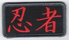 Ninja Kanji RED USA Tactical Military Combat Morale patch